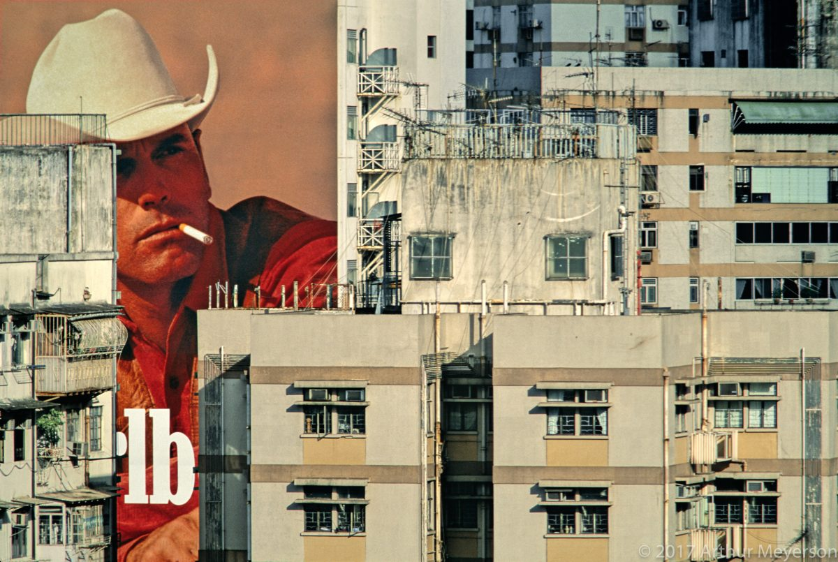 Marlboro Man, Hong Kong, 1995 (MFAH Collection)