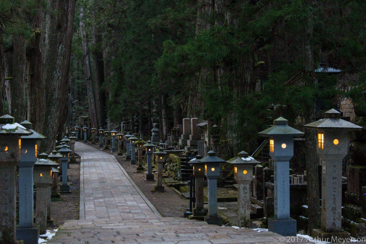 Lanterns, Koya-san