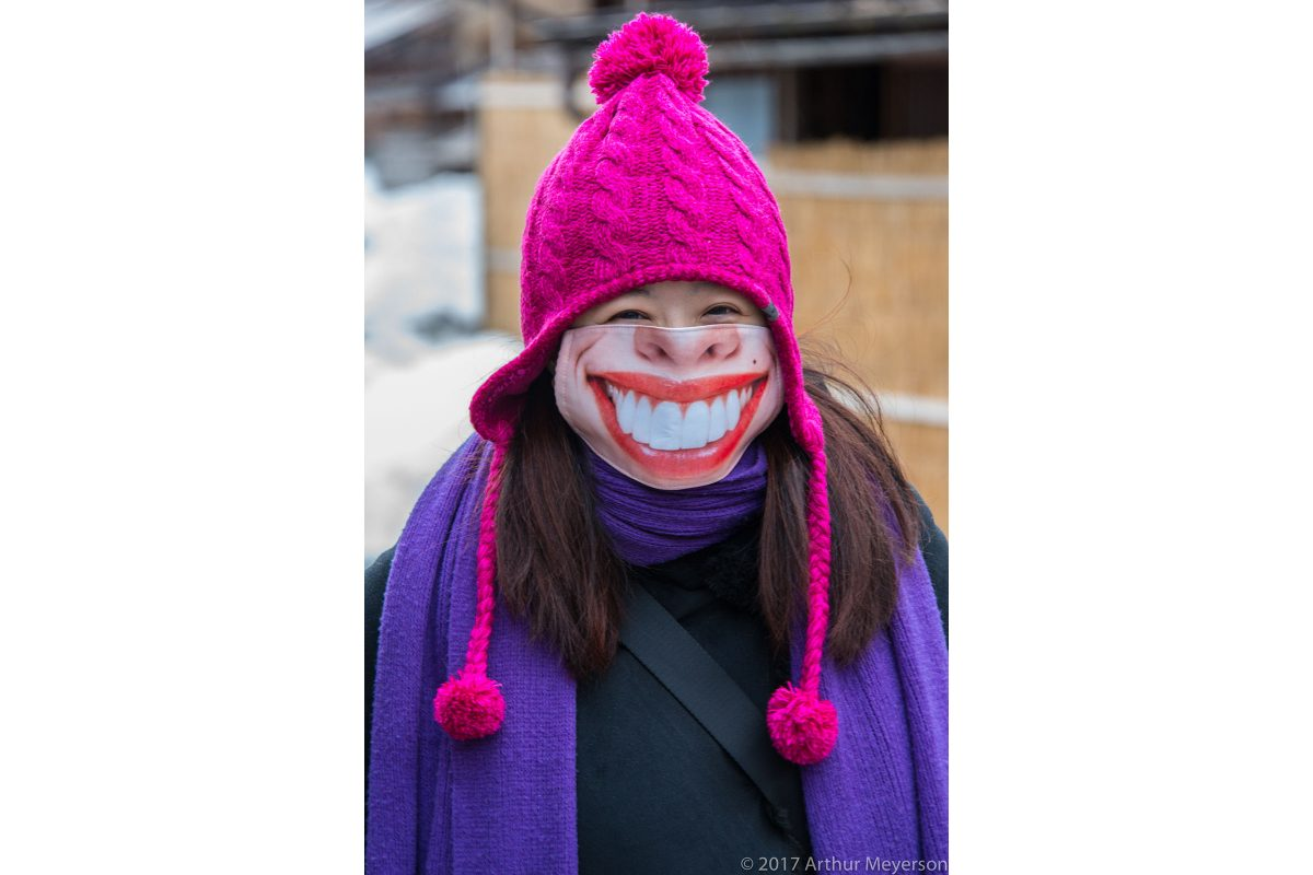 Smiley Mask, Shirakawago