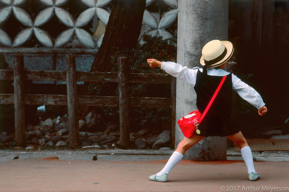 Red Satchel, Japan, 1984
