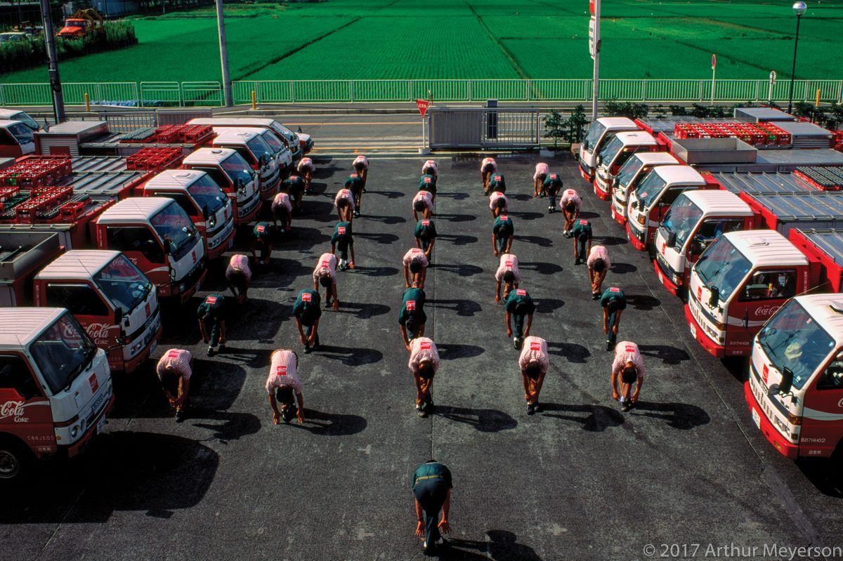 Morning Exercises, Japan