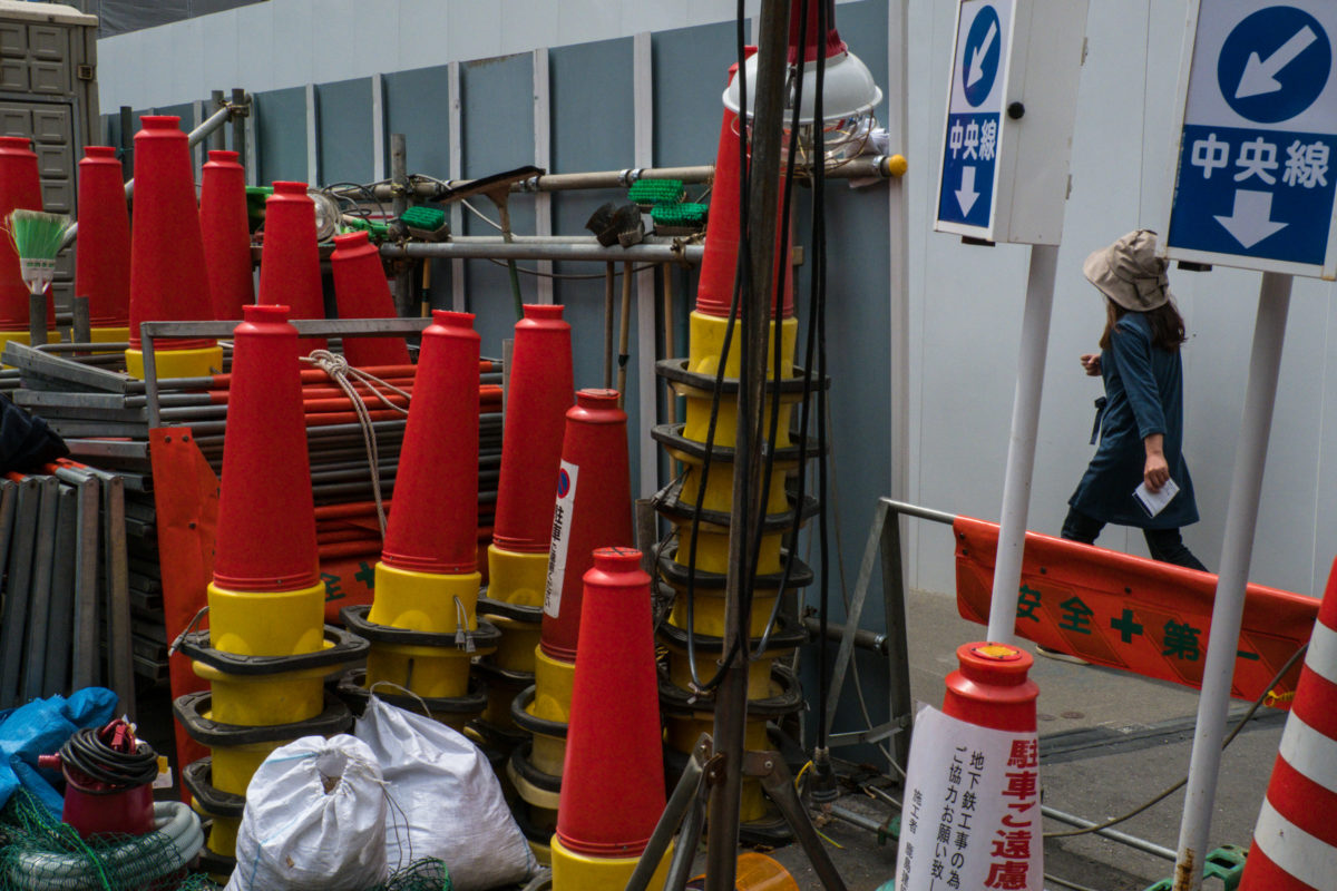 Caution Cones