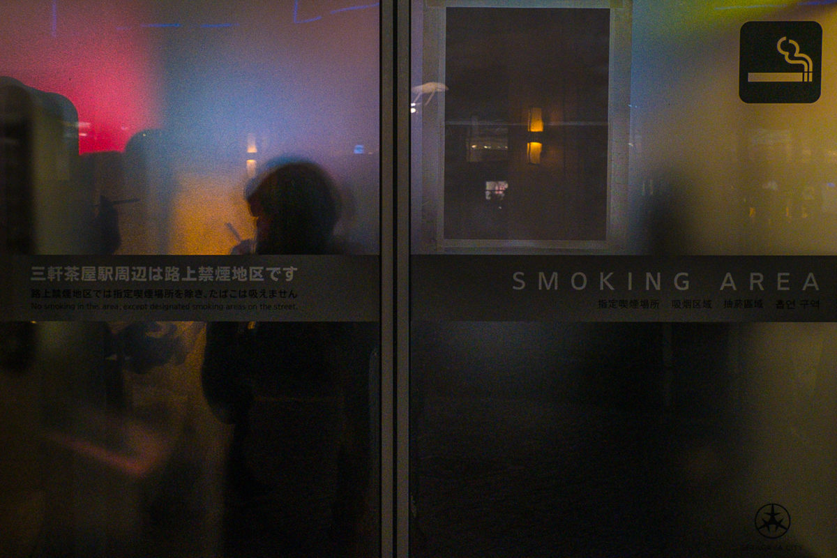 Smoking Booth