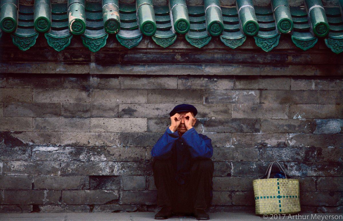 Peeper, Beijing, 1989