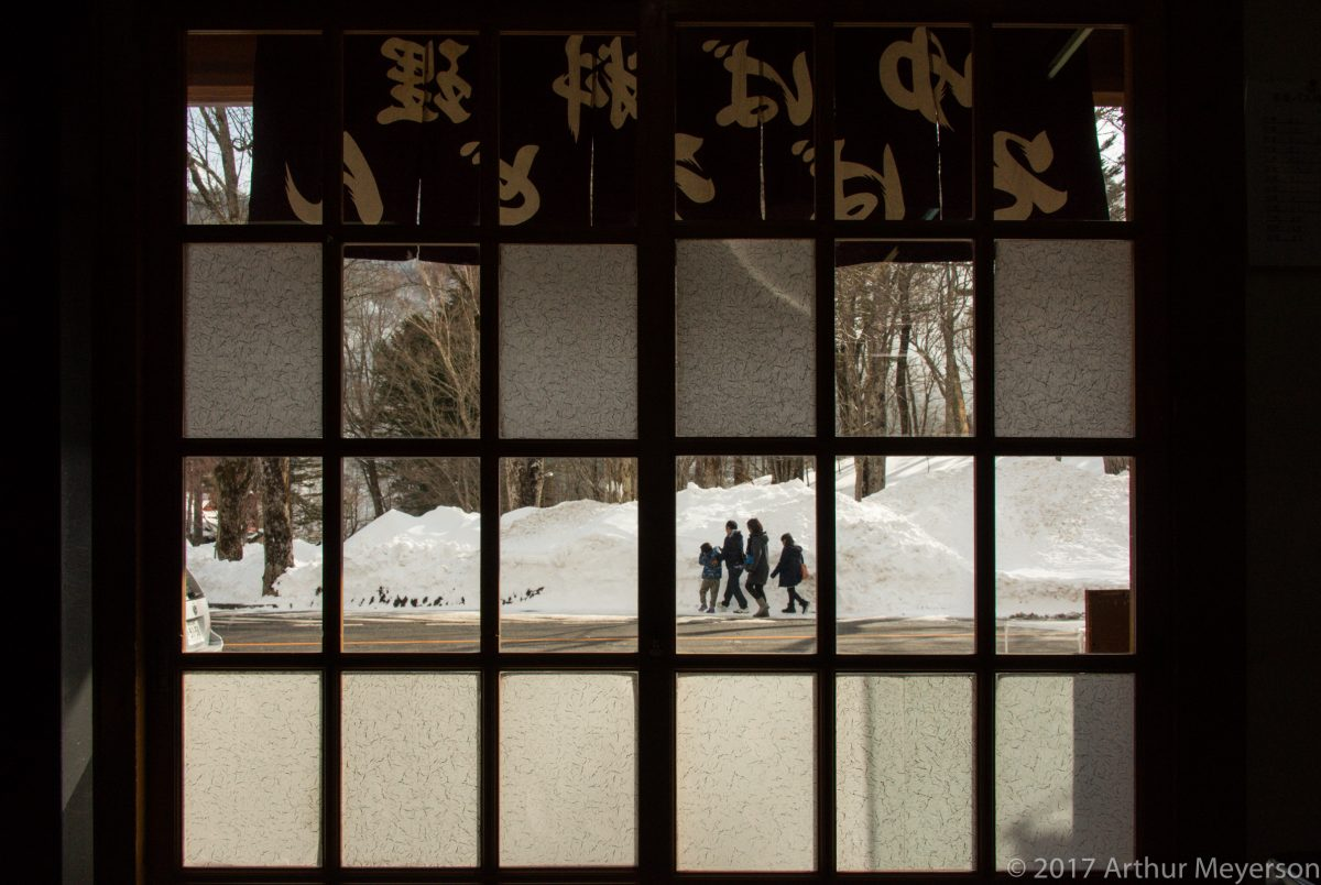 View from A Cafe, Nikko