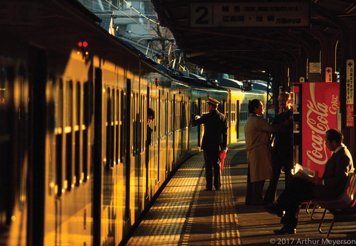 Railway Station, Tokyo