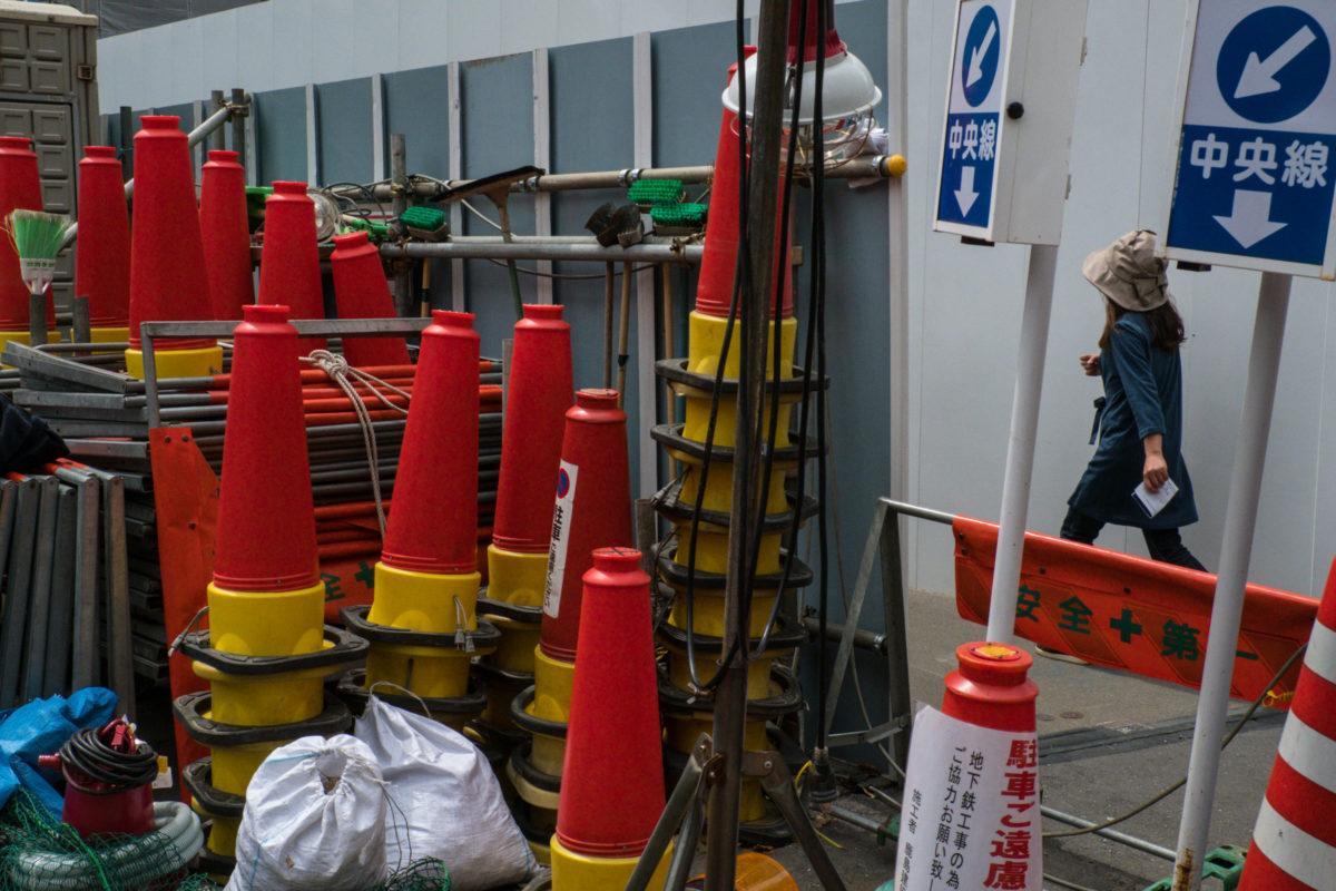 Caution Cones