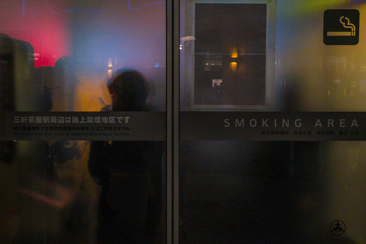 Smoking Booth