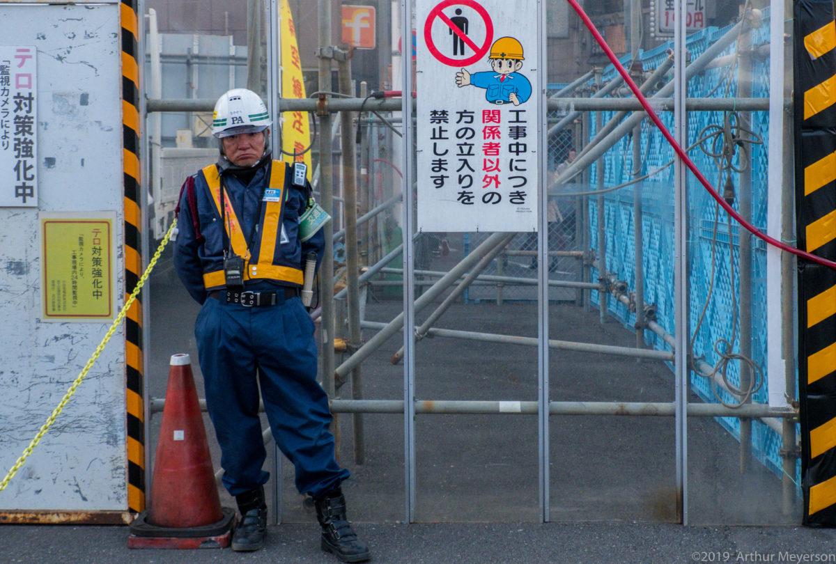 Construction Guard